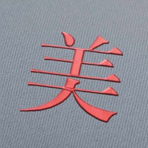 Beautiful Symbol in Japanese Kanji Embroidery Design for Download